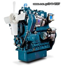 KUBOTA D750 - D850 - D950