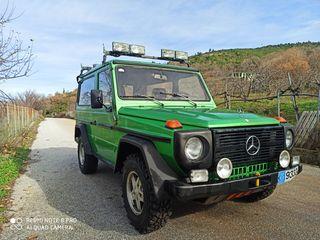 Mercedes-Benz G 300 '80 Ιστορικες - ΣΥΛΛΕΚΤΙΚΟ
