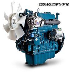 KUBOTA V1305 - V1405 - V1505