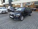 Audi Q2 '18-thumb-20