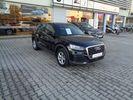Audi Q2 '18-thumb-26