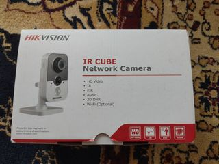 HIKVISION IR CUBE Network Camera