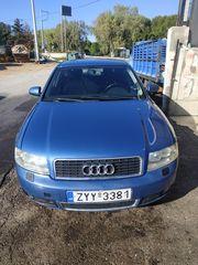 Audi A4 '05 ΤΟΎΡΜΠΟ