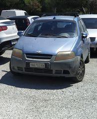 Chevrolet Aveo '20