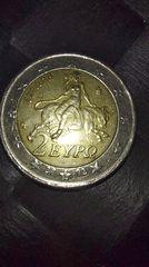 2 Euros s star and bug on Europas leg