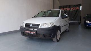 Fiat Punto '05 ΕΛΛΗΝΙΚΟ