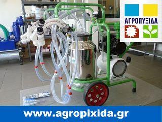 Γεωργικό μηχανήματα αρμέγματος/εκτροφής '20 MILKER-4 ΠΡΟΒΑΤΑ *ΠΡΟΣΦΟΡΑ*