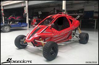 Speedcar XTREM '18 GSXR 600 L