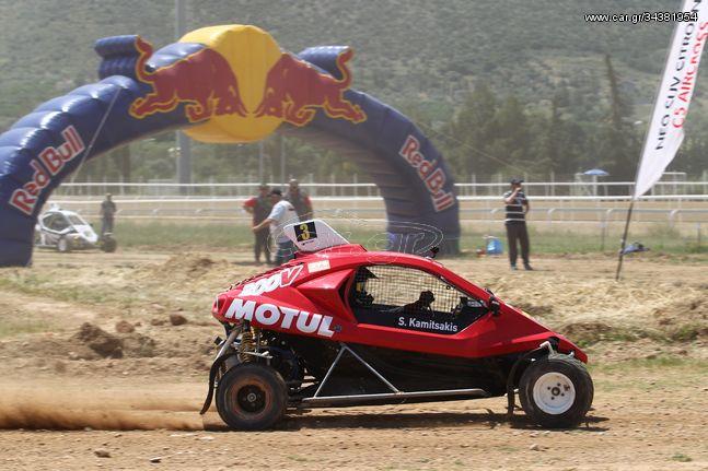 Speedcar XTREM '17 GSXR 750/600