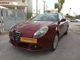Alfa Romeo Giulietta '10 DISTINCTIVE