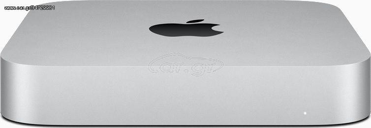 Apple Mac mini M1 - (8GB/512GB)