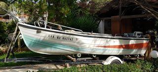 Σκάφος βάρκα/λεμβολόγιο '86