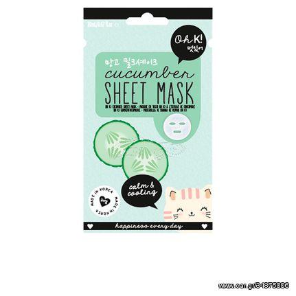 SHEET FACE MASK cucumber calm & cooling 20 ml
