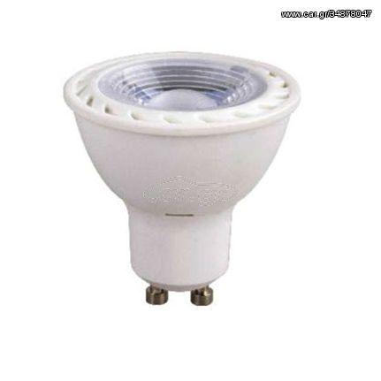 Λάμπα led GU10 6,5W 230V AC 4000k λευκό φως δέσμης 38° 540 lumen Ø50mm | 65GU10CNW