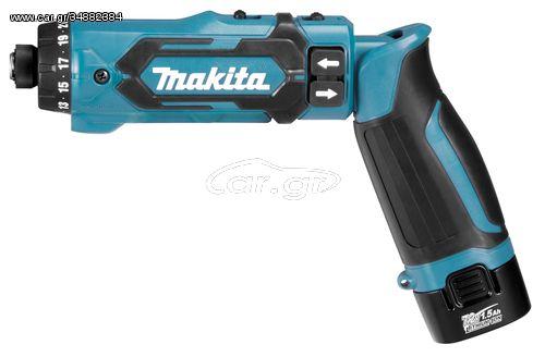 Makita DF012DSE 200RPM 7.2V Lithium-Ion (DF012DSE)
