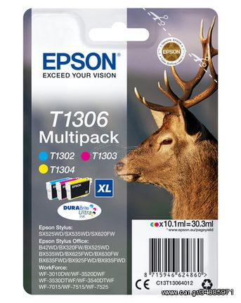 Epson Multipack 3-colours T1306 DURABrite Ultra Ink ink cartridge(C13T13064012)