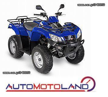 Kymco '19 MXU 450ι  4x4