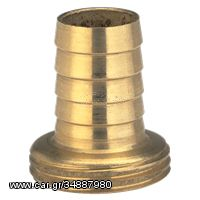 Gardena 7147-20 Hose coupling Brass 1 pc(s)(07147-20)