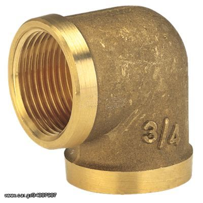 Gardena 7280 water hose fitting Brass(07280-20)