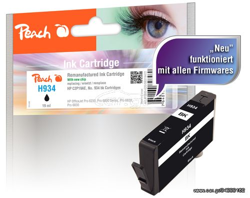 Peach PI300-620 ink cartridge Compatible Black 1 pc(s)(PI300-620)