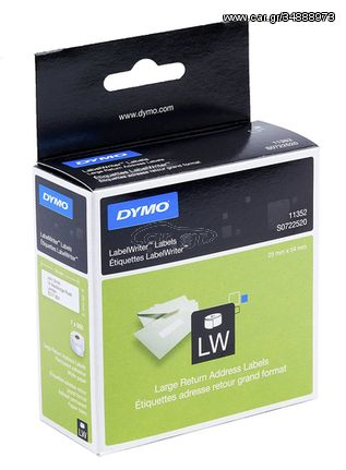 DYMO Large Return Address Labels(S0722520)