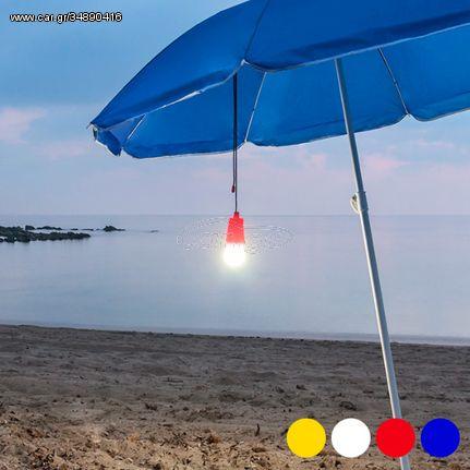 Ρυθμιζόμενος Φορητός Λαμπτήρας LED με Σχοινί 144990 - Λευκό
