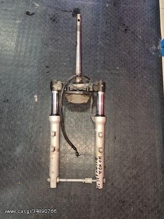 Honda Dylan 125 150 μπροστινό σύστημα