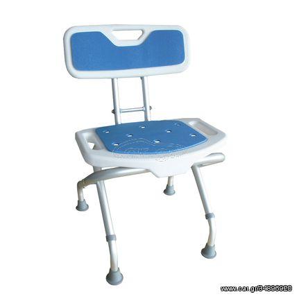 """Αναδιπλούμενο Κάθισμα Μπάνιου - Ντουζ """"Blue Seat"""""""