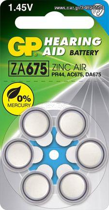 GP ZA675 μπαταρίες βαρηκοΐας Μπλε 1.4V 520mAh
