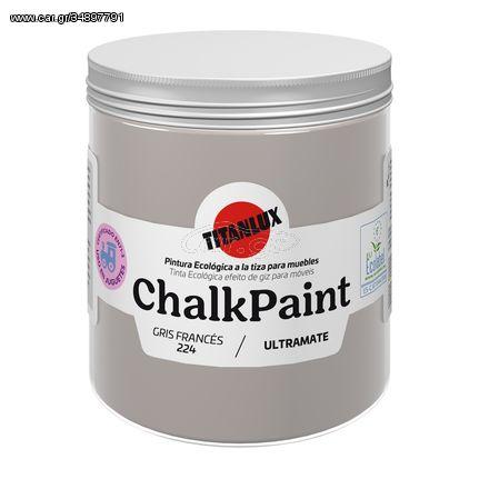Χρώμα Κιμωλίας No 224 Gris frances 750ml  ΤΙΤΑΝLUX CHALK PAINT