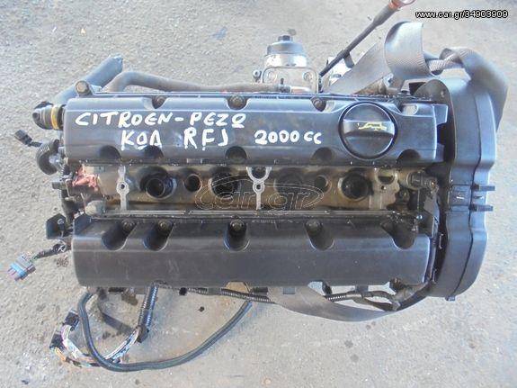CITROEN   C5  -PEGEUOT  407'  -  '03'-12' -  Κινητήρες - Μοτέρ  -ΚΩΔ RFJ-2000cc- 16V