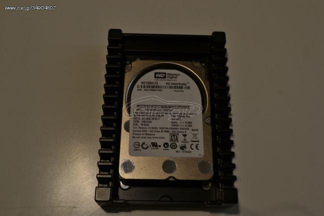 Western Digital 150G HDD VelociRaptor 10K RPM