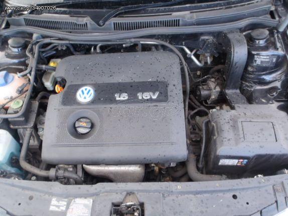 VW GOLF BORA BAD ΚΙΝΗΤΗΡΑΣ 1600cc FSI