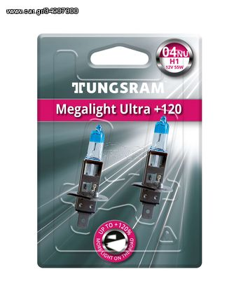 TUNGSRAM H1 12V 55W P14.5s Megalight Ultra - Plus 120% ΠΕΡΙΣΣΟΤΕΡΟ ΦΩΣ (50310NU-BL2) 2τμχ