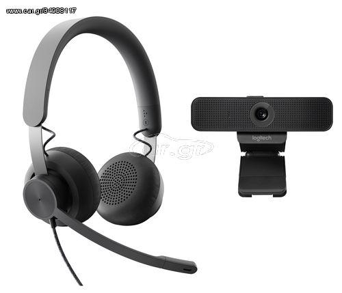 Logitech Personal Collaboration kit - Zone Wired & C925e - Microsoft (991-000338)