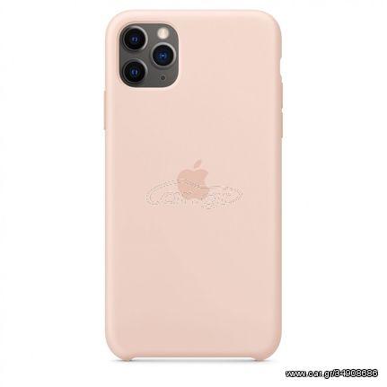 Θήκη Σιλικόνης για Apple iPhone 12Pro Max - Silicone Case Μπεζ