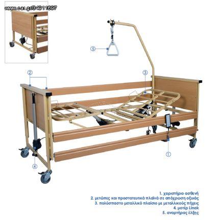 Νοσοκομειακό κρεβάτι πολύσπαστο ηλεκτρικό μεταβλητού ύψους TRENTO 1
