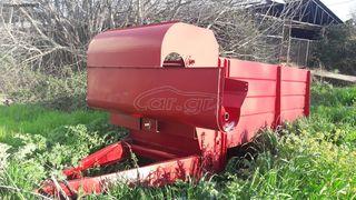 Γεωργικό μηχανήματα αρμέγματος/εκτροφής '21