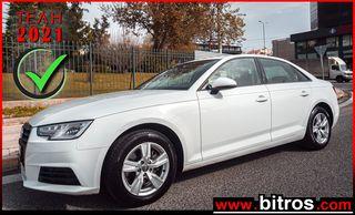 Audi A4 '16 🇬🇷 S-tronic! TDI+ΔΕΡΜΑ-XENON