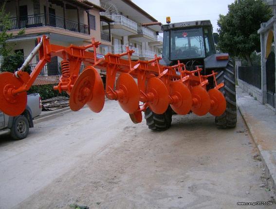 Γεωργικό αροτρο - aλέτρι '20 AGRO MACHINES TASOS