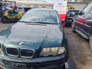 BMW 318i 1999 1900cc AP.MHX. 194E1 -  Κινητήρες - Μοτέρ - Χειροκίνητα σασμάν