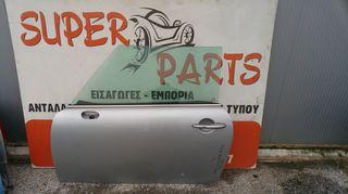 Πορτα αριστερη Mini Cooper R53 2002-2006 SUPER PARTS