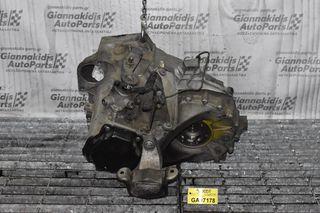 Κιβώτιο Ταχυτήτων / Σασμάν Volkswagen Transporter T5 1.9 TDI 85PS BRR 2005-2010 (JQR)
