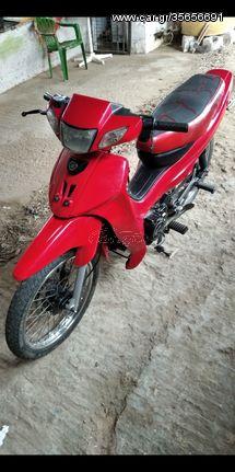 Yamaha Crypton R '04