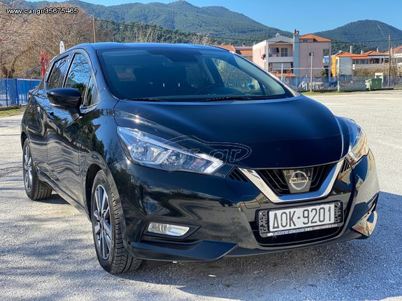 Nissan Micra '18 CONNECTA 1,5 dCi *fuel extra*