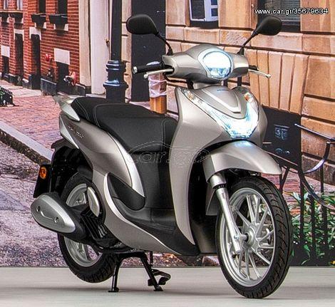 Honda SH Mode 125 '21 LED SMART KEY ΕΤΟΙΜΟΠΑΡΑΔΟΤΟ