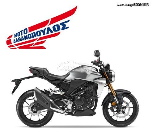 Honda CB 300 '21 CB 300R ABS ΕΤΟΙΜΟΠΑΡΑΔΟΤΟ