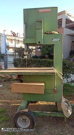 Γεωργικό σχίστες ξύλων '10