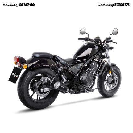 Honda CMX 500 '21 REBEL