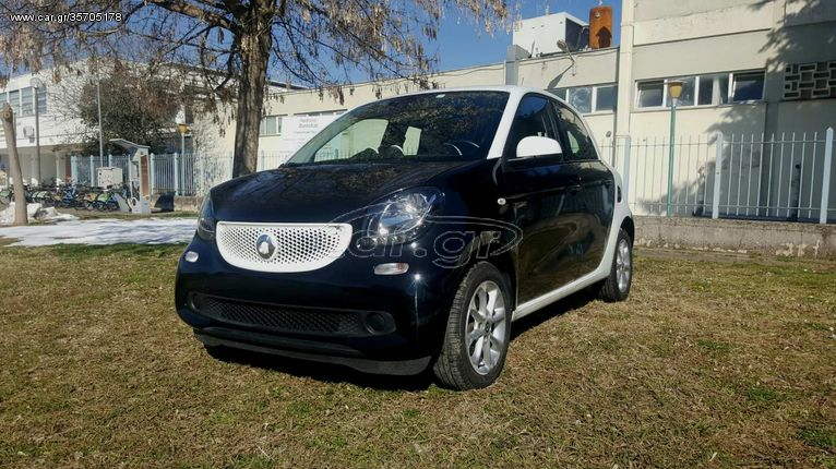 Smart ForFour '15 Full Extra